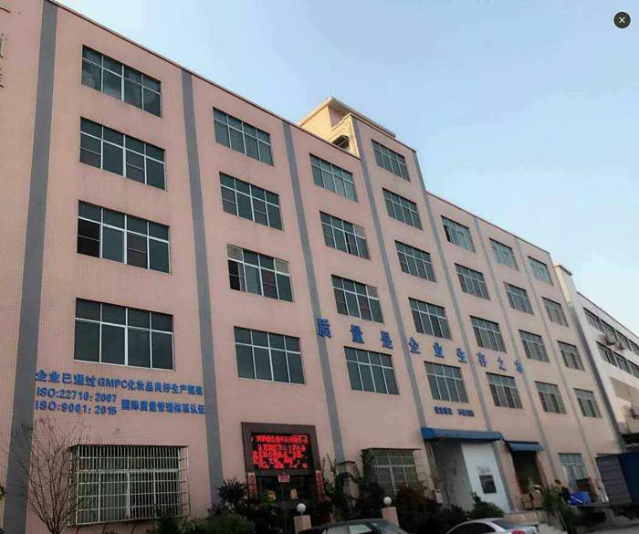 广州市萱莹生物科技有限公司工厂图片4