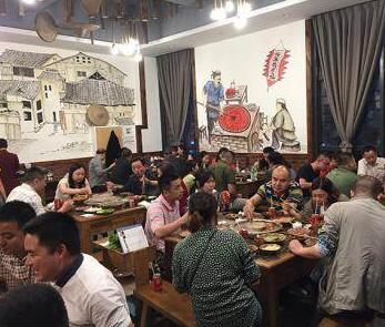 四海缘老火锅餐厅