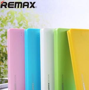 remax充电宝