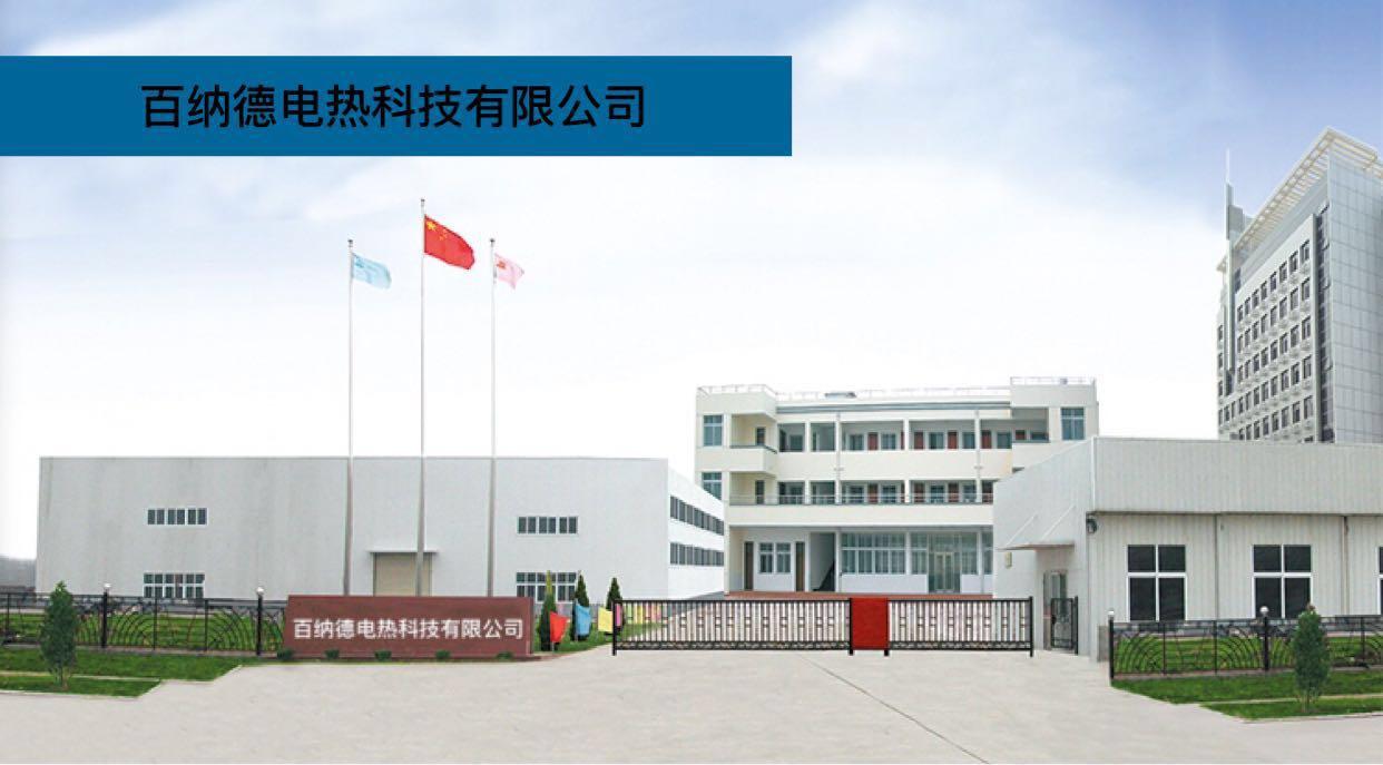 中国汗蒸沙疗设备加盟