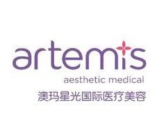 北京澳瑪星光美容診所