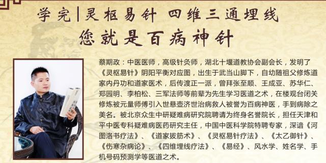 西安攀祺生物科技有限公司加盟