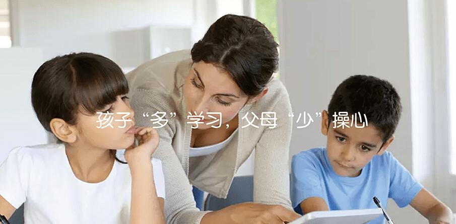 晚托365托班孩子多学习,父母少操心