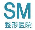 SM整形医院