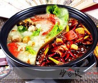 砂家煲火锅鸳鸯锅