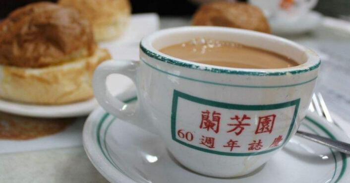 蘭芳園奶茶