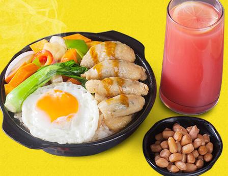 焖范儿·三汁焖饭套餐