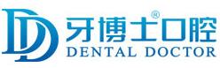 牙博士口腔常熟机构
