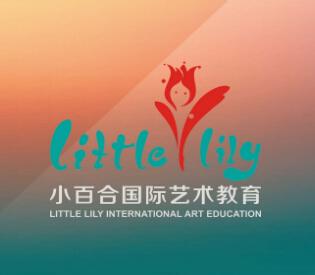 小百合國際藝術教育