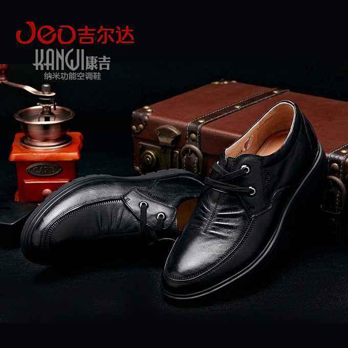 吉尔达皮鞋
