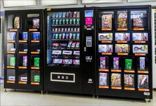 多品类自动售货机