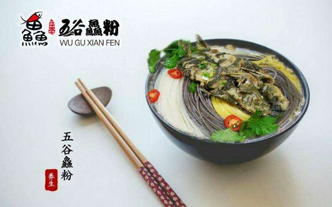 五谷鱼粉菜品2