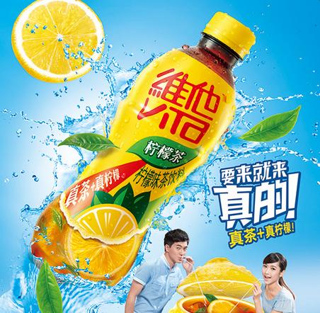 维他柠檬茶真材实料