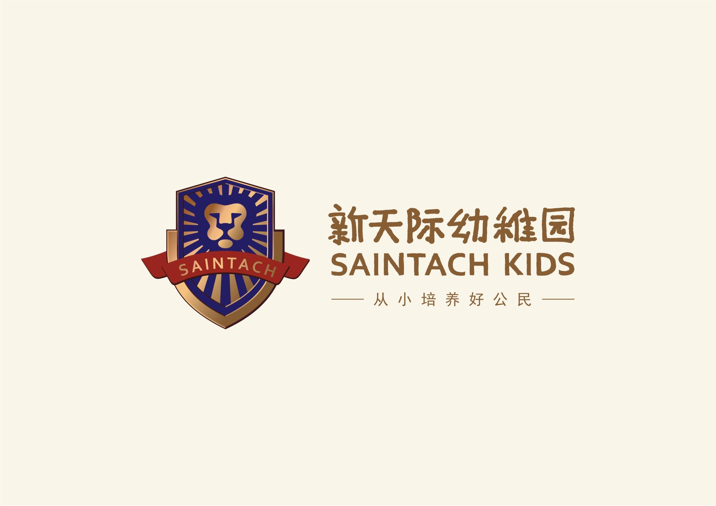新天际幼儿园