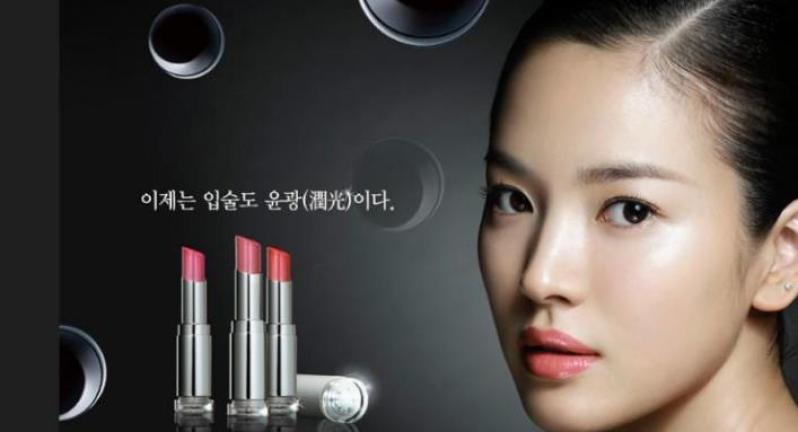 韩妆化妆品加盟