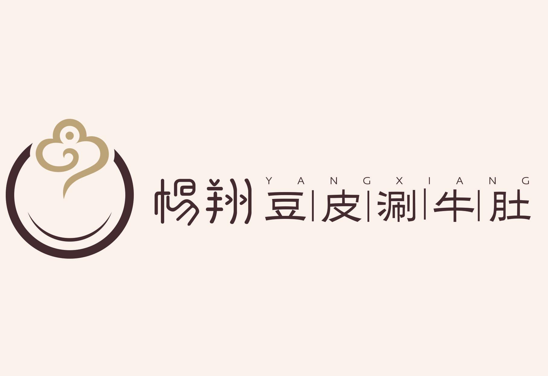 杨翔豆皮涮牛肚火锅
