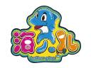 海貝兒兒童樂園品牌logo