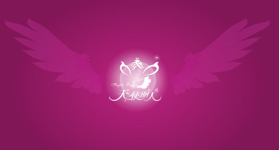 天使丽人加盟