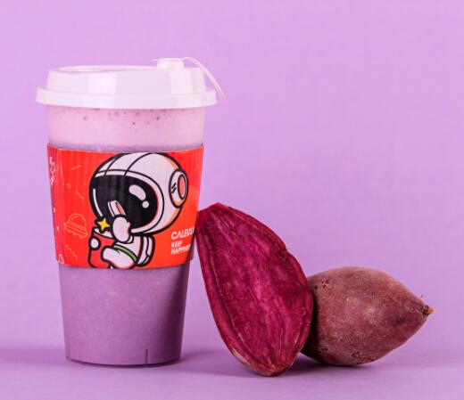 盖乐星满杯紫薯