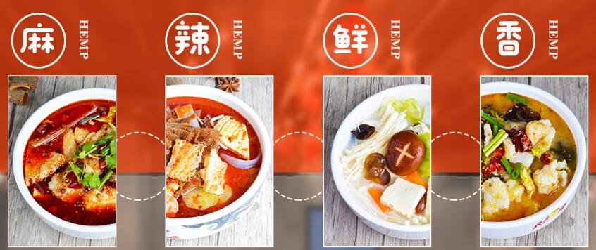 农夫鱼塘酸菜小鱼快餐招牌餐品