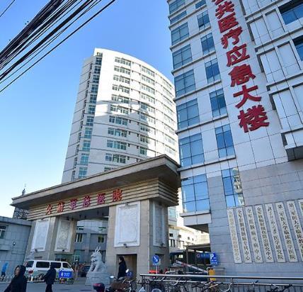 北京火箭军总医院整形外科