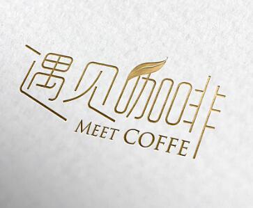 遇见咖啡加盟