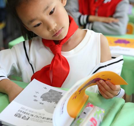 良塾全脑速读速记看书