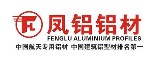 凤铝铝材logo