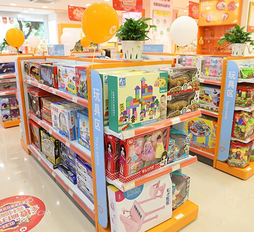 可爱可亲母婴店玩具区