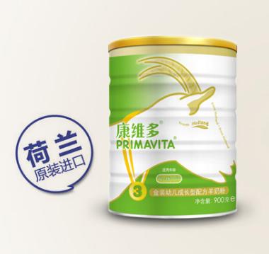 康维多奶粉