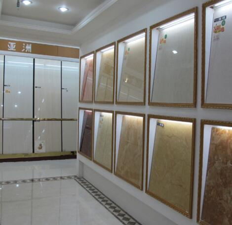 金牌瓷砖样板