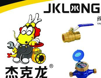 杰克龙logo