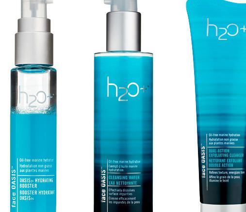 H2O化妆品套装