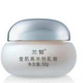 兰皙化妆品