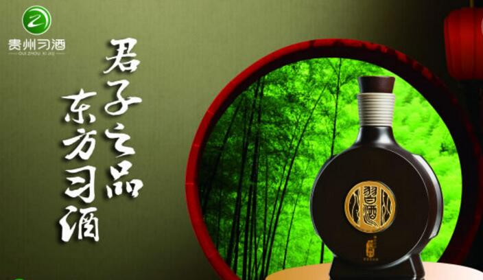 贵州习酒加盟优势
