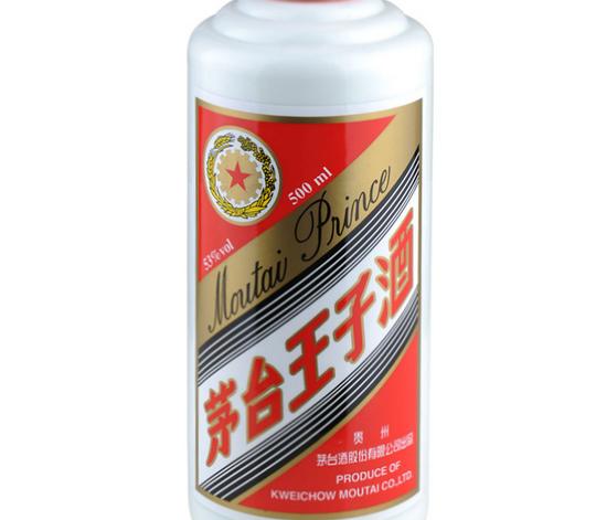 茅臺王子酒