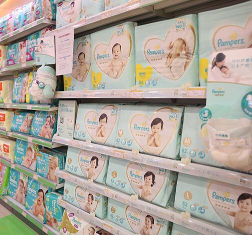 可爱可亲母婴店尿片区
