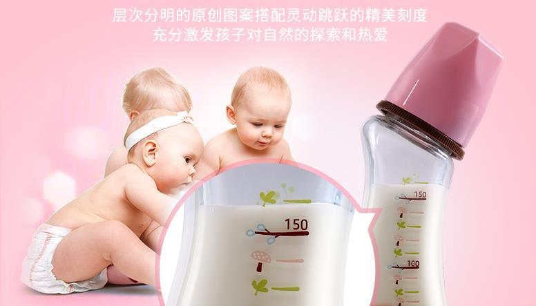M&M婴儿用品150毫升奶瓶