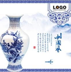 青花瓷白酒