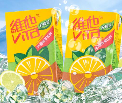 维他柠檬茶盒装
