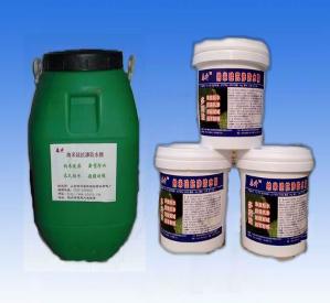 纳米硅抗渗防水精