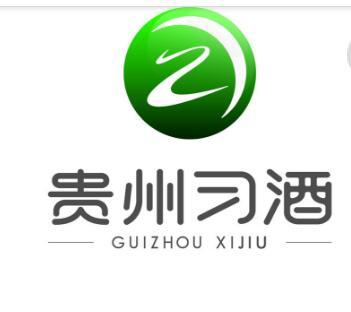贵州习酒logo