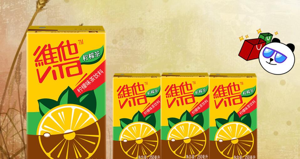 维他柠檬茶加盟