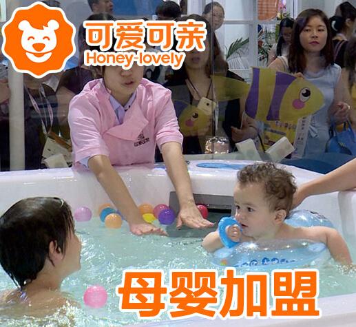 可爱可亲母婴生活馆母婴加盟