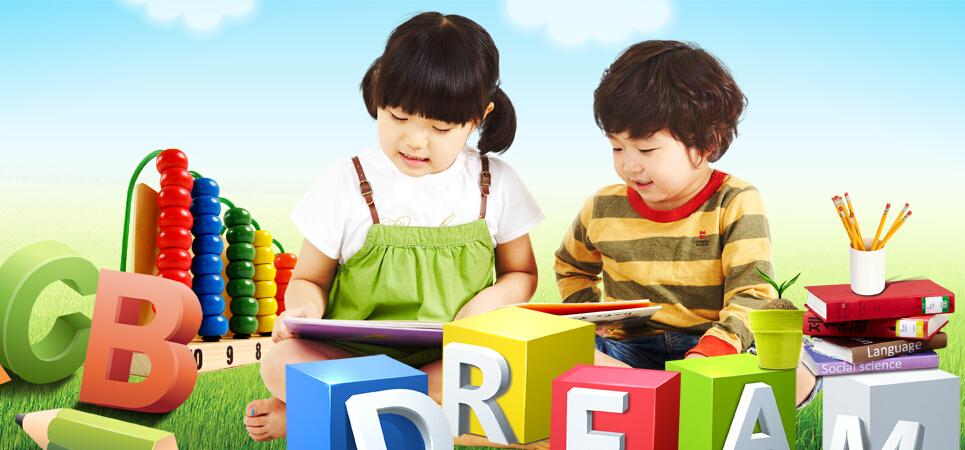 新里程学科英语专业教育