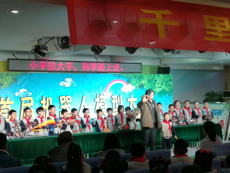 【好样的!格物斯坦机器人即将登录CCTV-6,温暖全中国!_格物斯坦