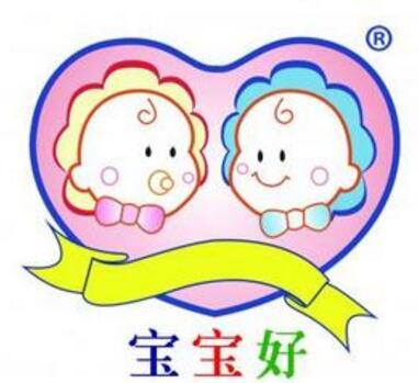宝宝好logo