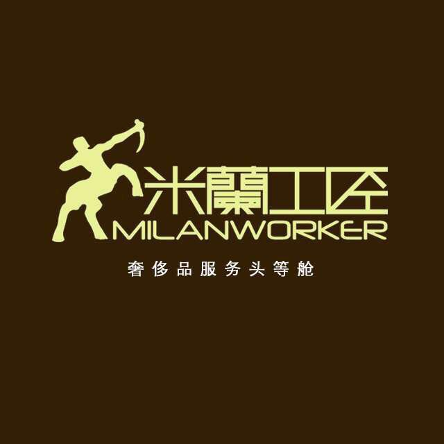 上海米兰工匠