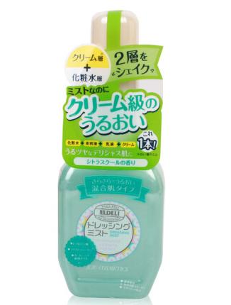 透明质酸保湿爽肤水