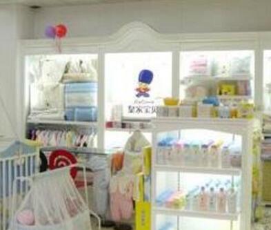 NONOVIVI婴儿用品店